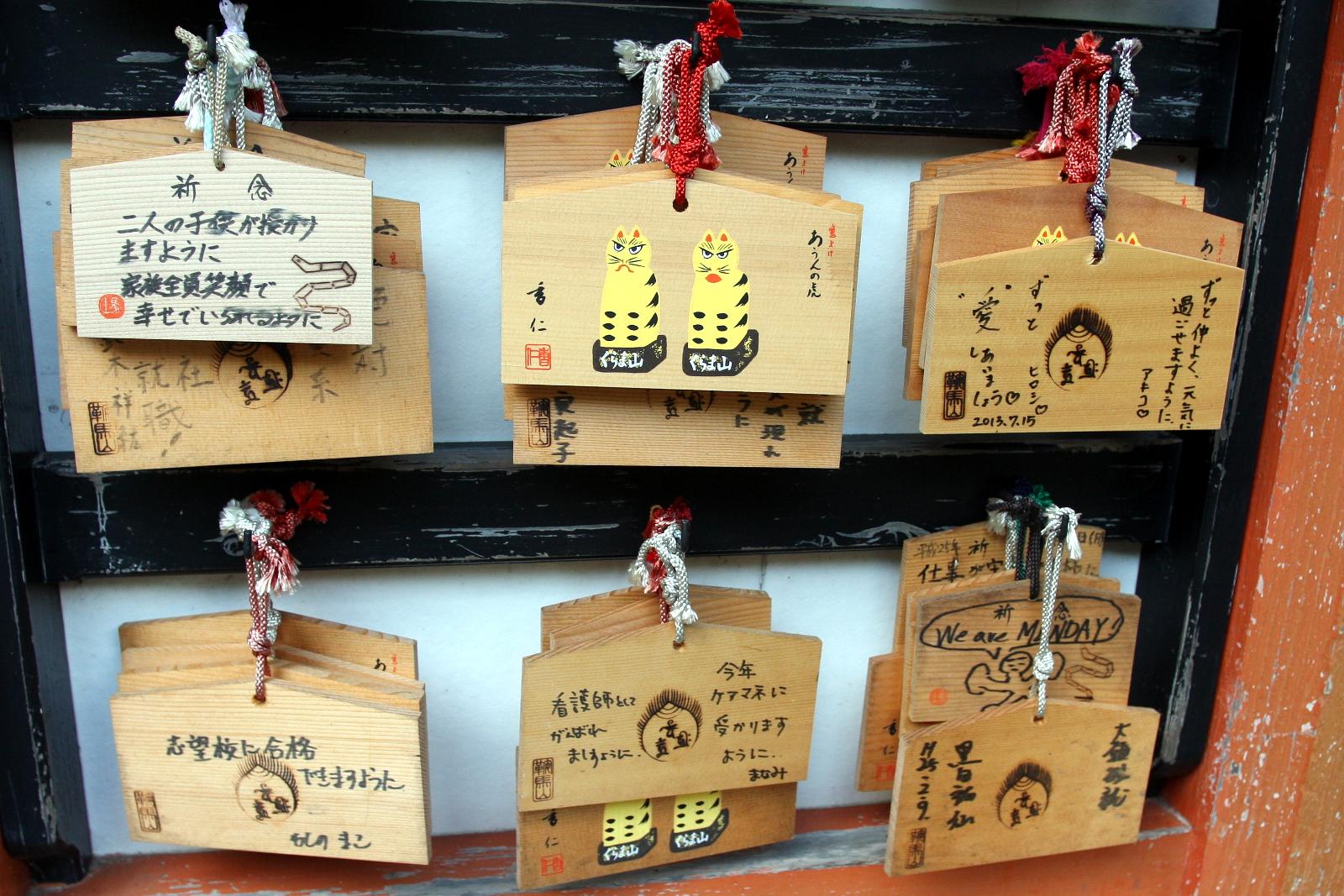 Japońskie przysłowia #3: Koketsu ni irazunba koji wo ezu