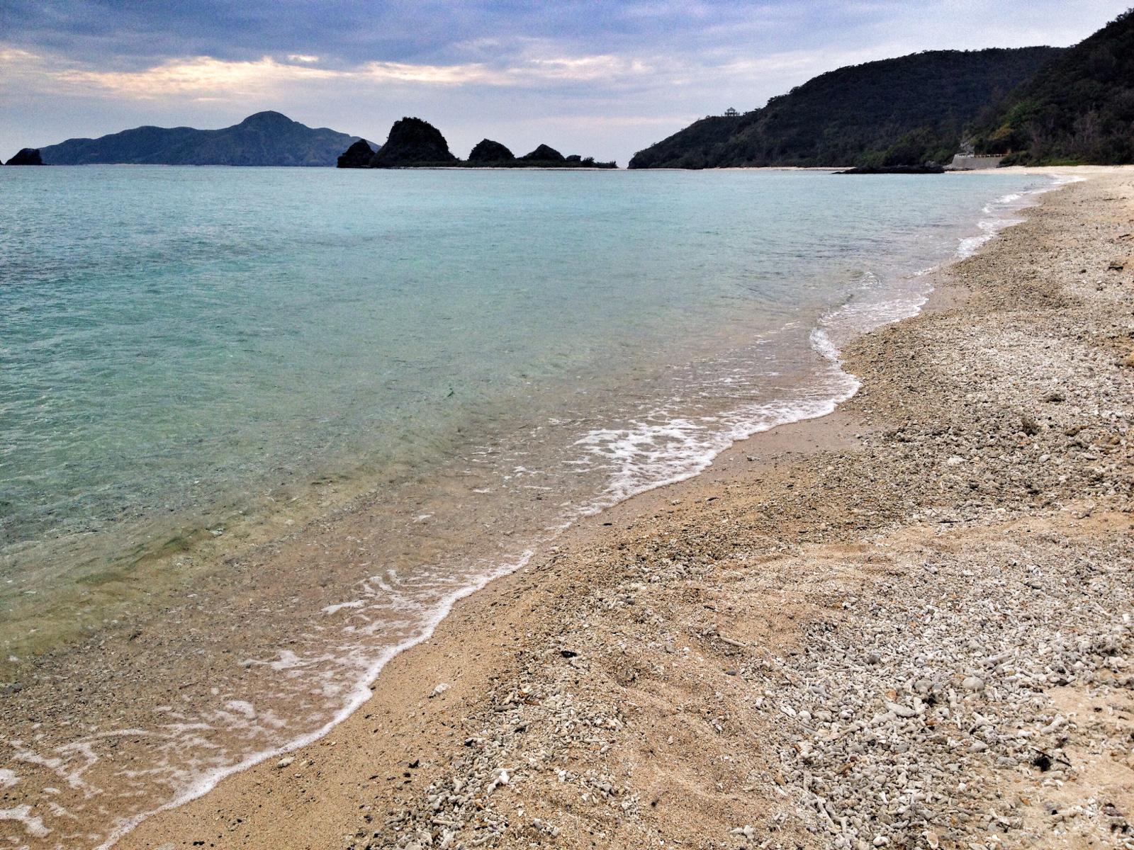 Plaża Furuzamami nawyspie Zamami, Kerama Islands, Okinawa, Japonia