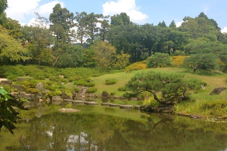 Park Nara Kōen (奈良公園), Japonia