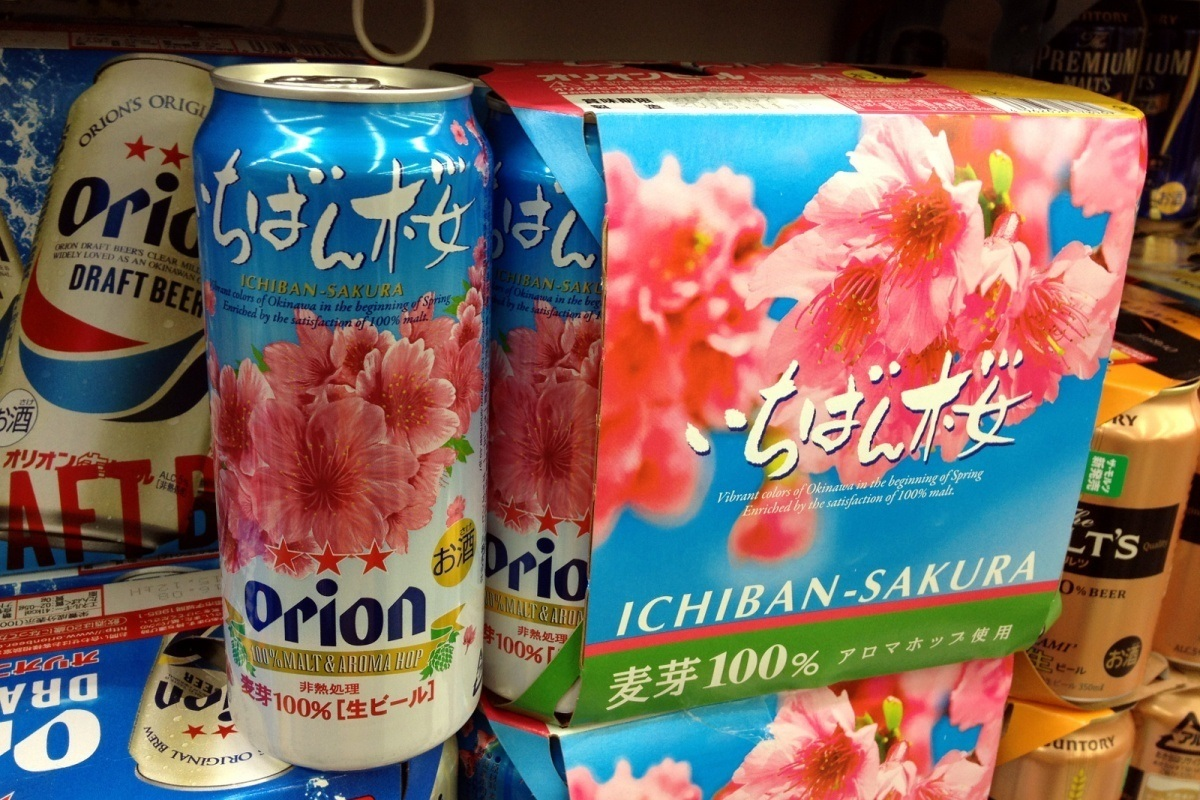 Orion beer Sakura Ichiban-Sakura hanami seasonal limited edition Japan