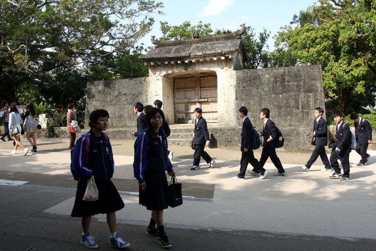 Zamek Shurijō, Naha, Okinawa, Japonia