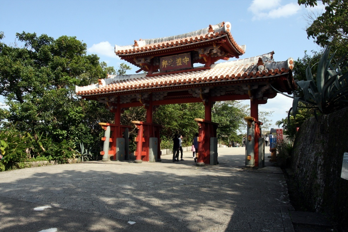 Zamek Shuri (Shurijō), Naha, Okinawa, Japonia