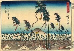 Tanabata 2016 (Muzeum Azji iPacyfiku) - zaproszenie napokaz zdjęć zJaponii