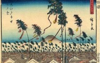 Tanabata_Festival_in_Edo_(Hiroshige,_1852)