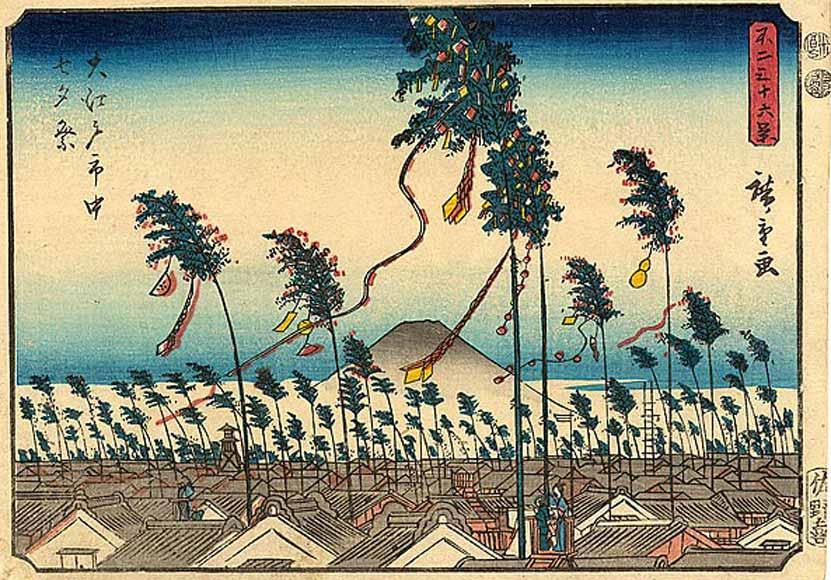 Tanabata 2016 (Muzeum Azji iPacyfiku) – zaproszenie napokaz zdjęć zJaponii