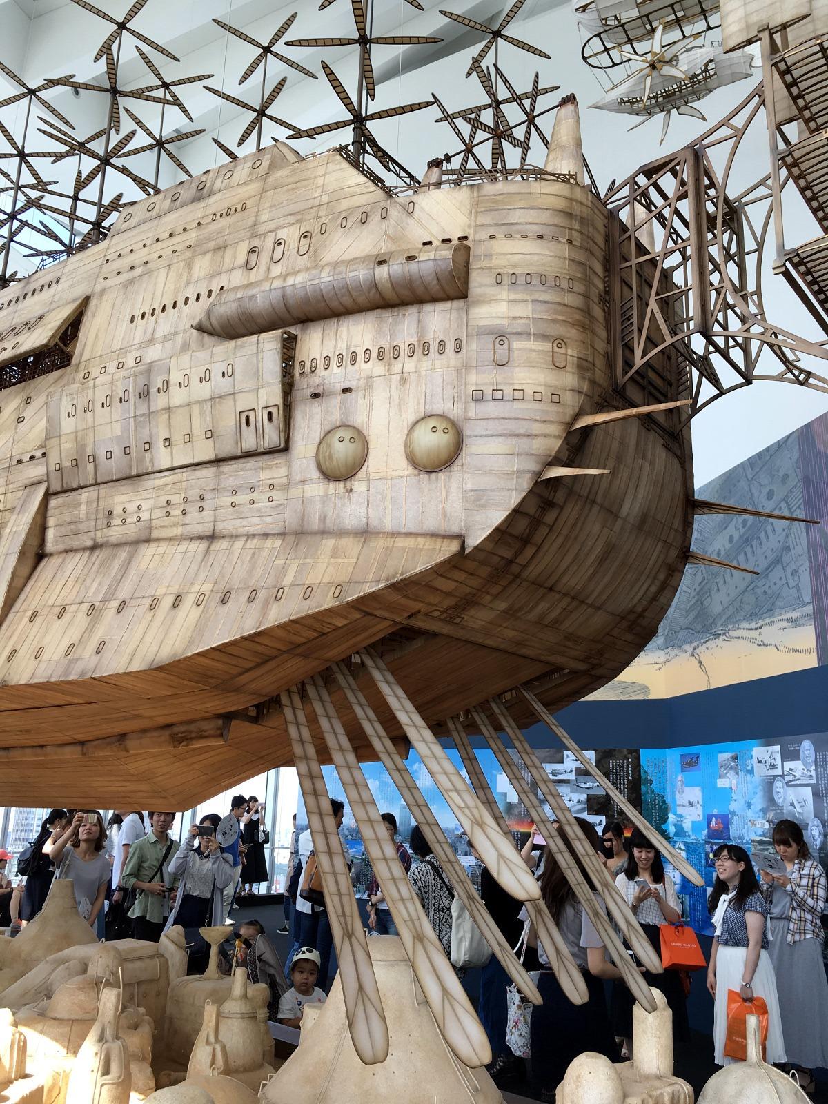 Tokio: The Ghibli Expo, wystawa zokazji 30-lecia Studio Ghibli