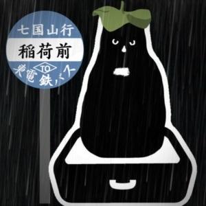 Kino japońskie (filmy ianime): Mietus Totoro przystanek autobusowy