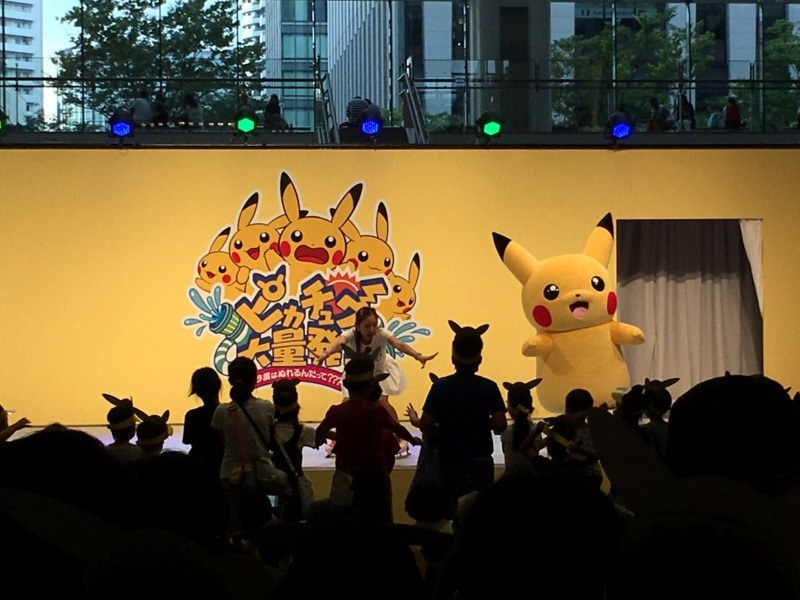 Festival Pikachu Tairyou Hassei-Chu 2016 Yokohama Japan