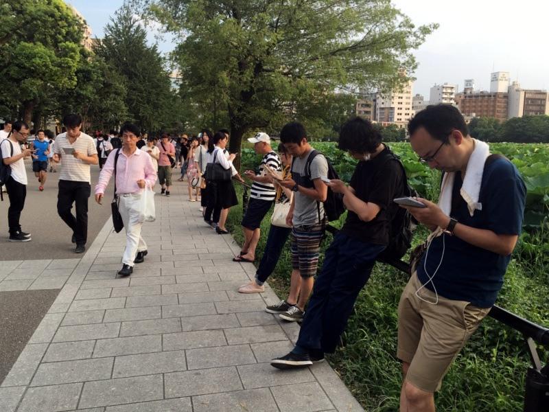Japończycy grający wPokemon Go wparku Ueno (plan podróży poJaponii)