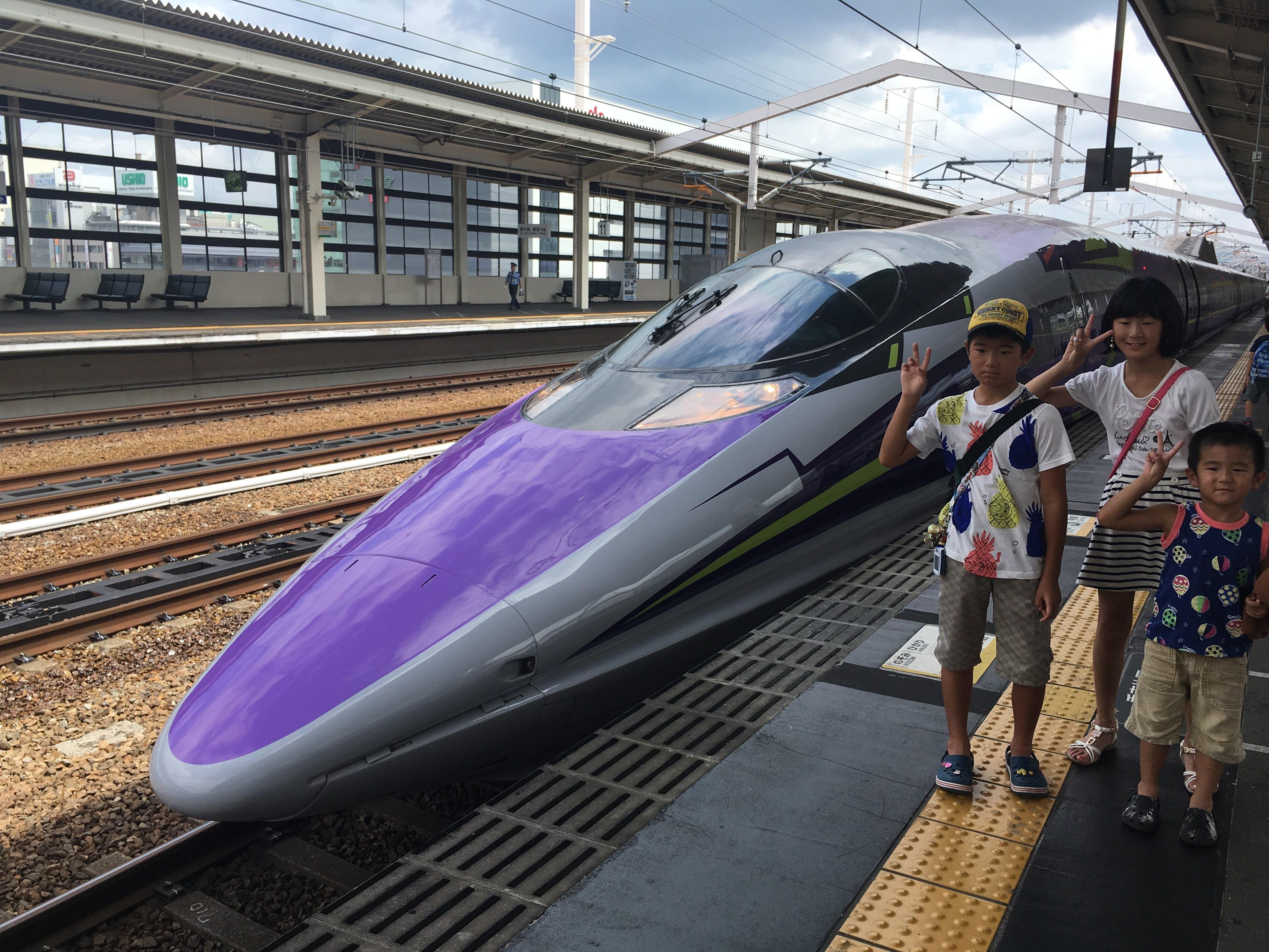 Manga Shinkansen 500 TYPE EVA