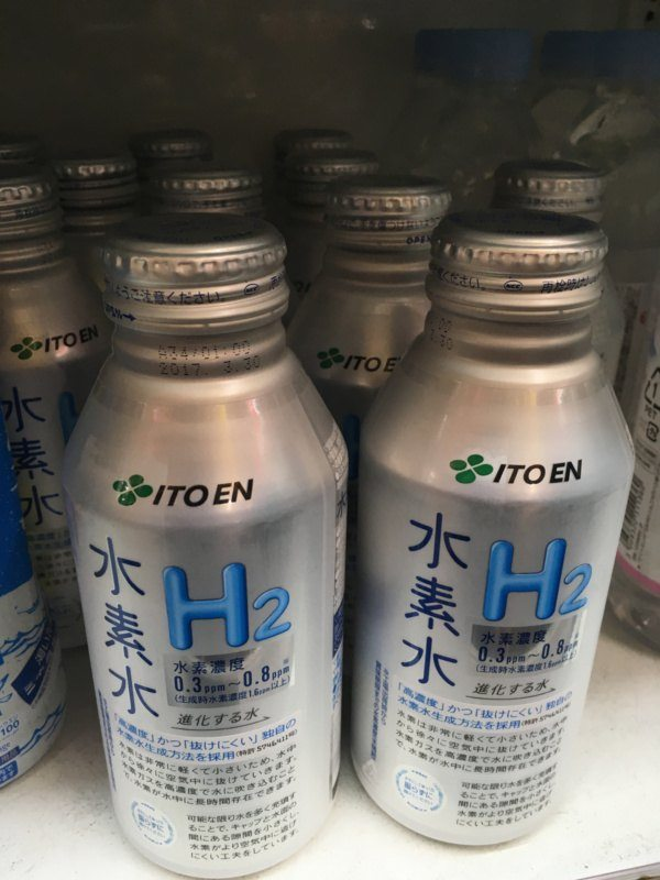 hydrogen-water-ito-img_3329
