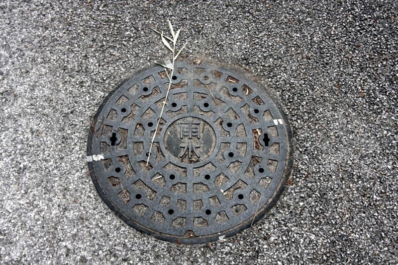 kanji tygodnia: deszcz - pokrywa wlazu kanału odprowadzjącego deszczowkę