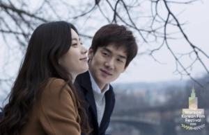 Kino koreańskie: Beauty inside (Piękno wewnętrzne)
