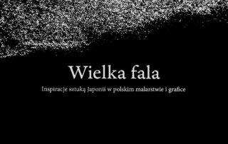 Łukasz Kossowski, Małgorzata Martini: Wielka fala. Inspiracje sztuką Japonii w polskim malarstwie i grafice