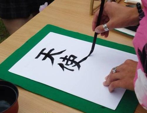 Pasjonaci kultury japońskiej: Ewa Mitsuko Strebeyko iprzyjemny japoński
