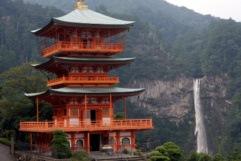 Ciekawe miejsca wJaponii: świątynia Seiganto-ji (Nachikatsuura)