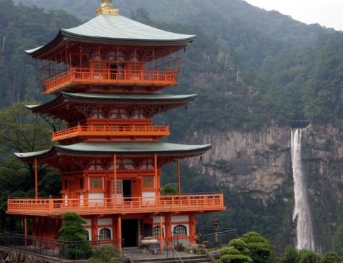 Ciekawe miejsca wJaponii: Seiganto-ji (Nachikatsuura)