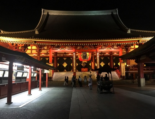 Ciekawe miejsca wJaponii: Sensō-ji (Tokio)