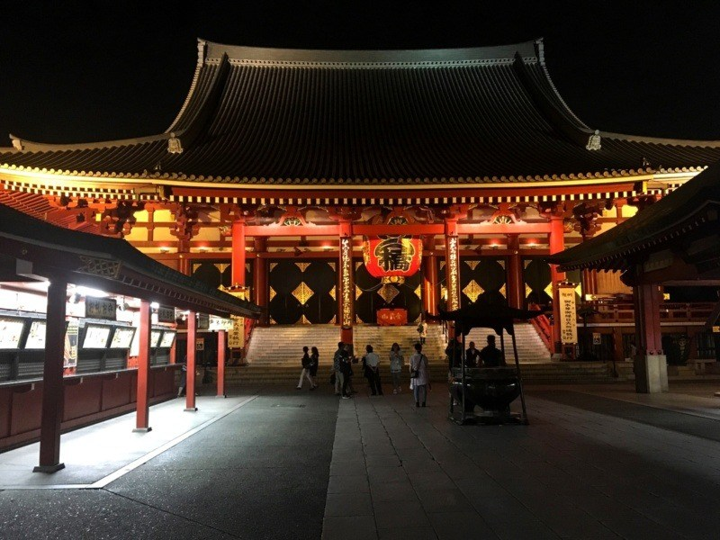 Świątynia Senso-ji, Asakusa, Tokio (Kinryuzan Sensoji Temple, Asakusa, Tokyo)