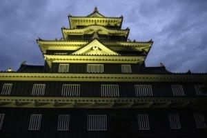 Ciekawe miejsca wJaponii: zamek Okayama-jō (Okayama)