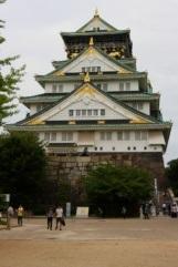 Ciekawe miejsca wJaponii: zamek Ōsaka-jō (Osaka)