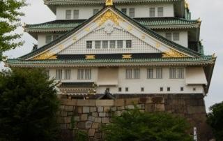 Ciekawe miejsca w Japonii: Zamek Osaka-jo