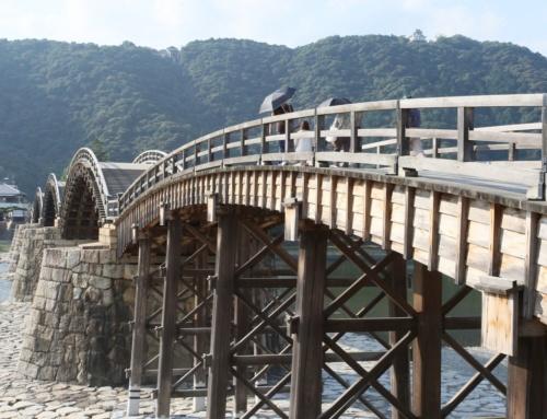 Ciekawe miejsca wJaponii: zamek Iwakuni-jō (Iwakuni)