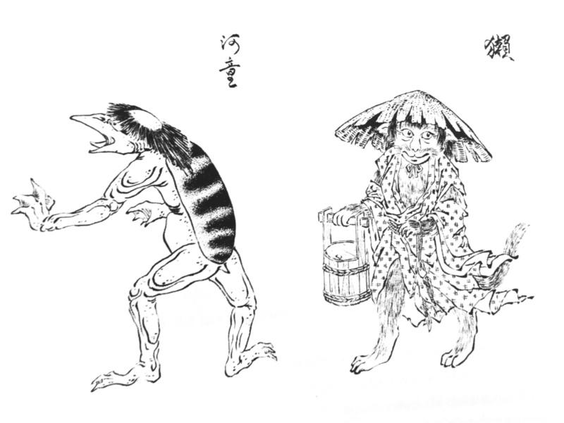 Kappa ikawauso (rys. Shinonome Kijin)