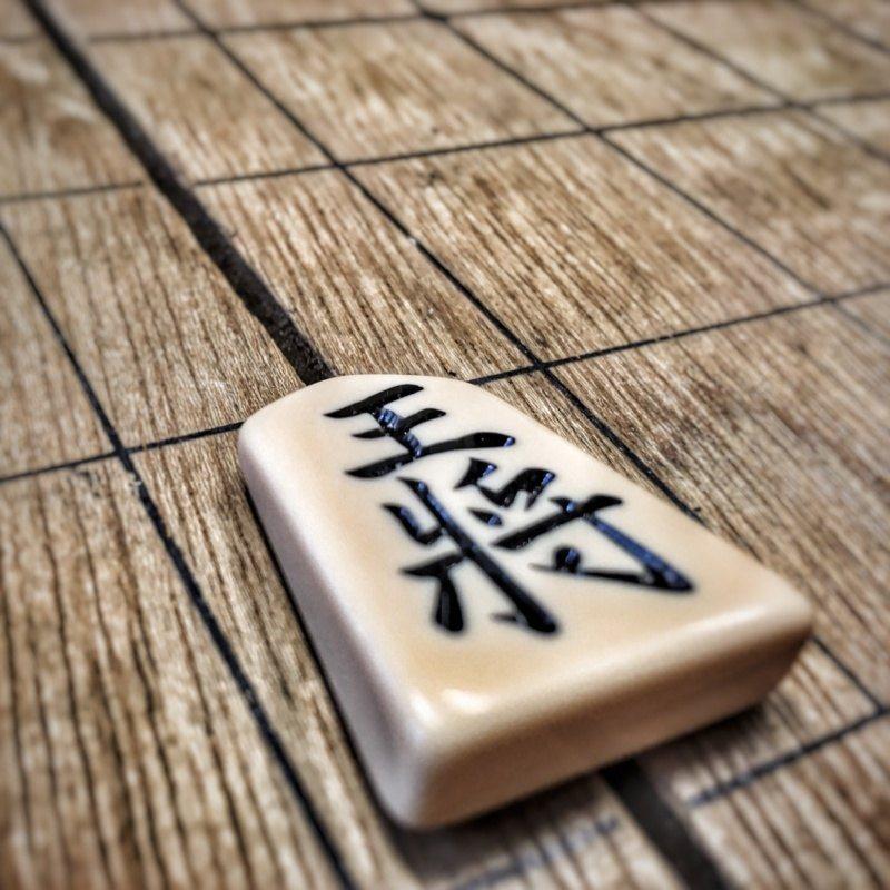 Japońska gra Shogi dla początkujących - warsztaty shogi
