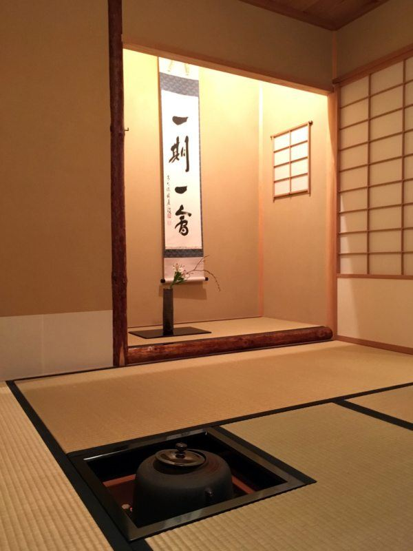Pawilon herbaciany (chashitsu) Kaian wWarszawie