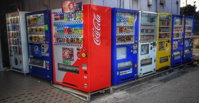 Japońskie automaty znapojami - tzw. jidōhanbaiki