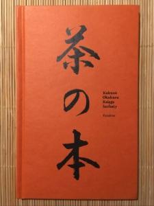 Kakuzō Okakura - The Book of Tea - Księga herbaty - Kanji tygodnia: herbata (茶)