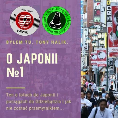 Podcast oJaponii №3 - samolot doJaponii, lot doJaponii
