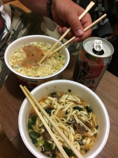 Japońskie makarony instant: ramen iudon