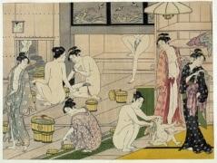 Jak zachowywać się wonsenie (japońskie gorące źródła)