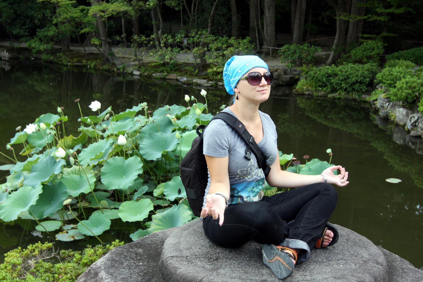 Najpiękniejsze ogrody japońskie wJaponii: ogród Yoshiki-en Yoshikien (吉城園), Nara, prefektura Nara, Japonia