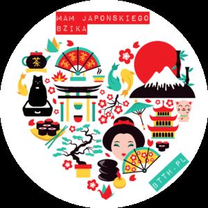 Japonia budżetowo - tanie podróżowanie. Największa wpolskojęzycznym internecie grupa poświęcona podróżom poJaponii.