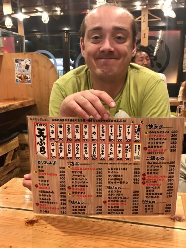 Izakaya - całe menu pojapońsku!