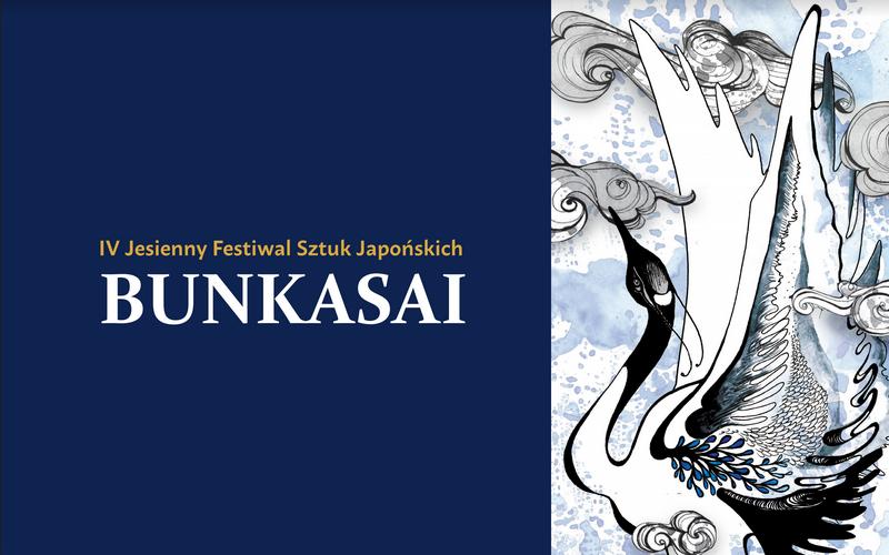 Bunkasai 2019, IV Jesienny Festiwal Sztuk Japońskich wWarszawie, Chie Piskorska