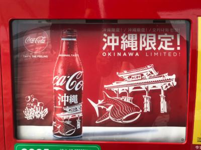 Limitowana Coca-Cola zJaponii (Okinawa), Limitowane edycje butelek Coca-Coli zróżnych miast wJaponii