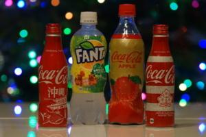 Aukcje narzecz WOŚP 2020 (Limitowana edycja Coca-Cola zJaponii)