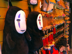 Kaonashi (No-Face God) gadgets, gifts in Old Street, Jiufen, Taiwan