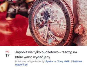 Japonia nietylkobudżetowo - rzeczy, naktóre warto wydać jeny (zaproszenie naspotkanie LIVE)