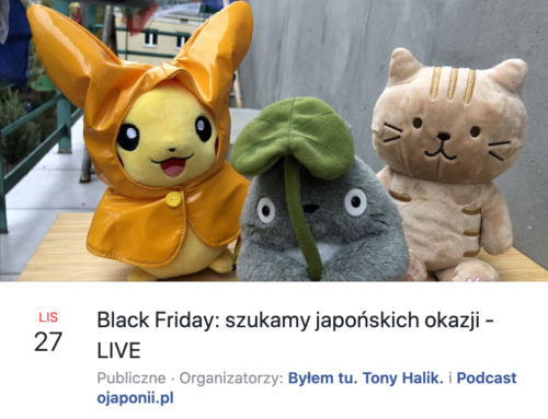 Black Friday: szukamy japońskich okazji (zaproszenie na spotkanie LIVE)