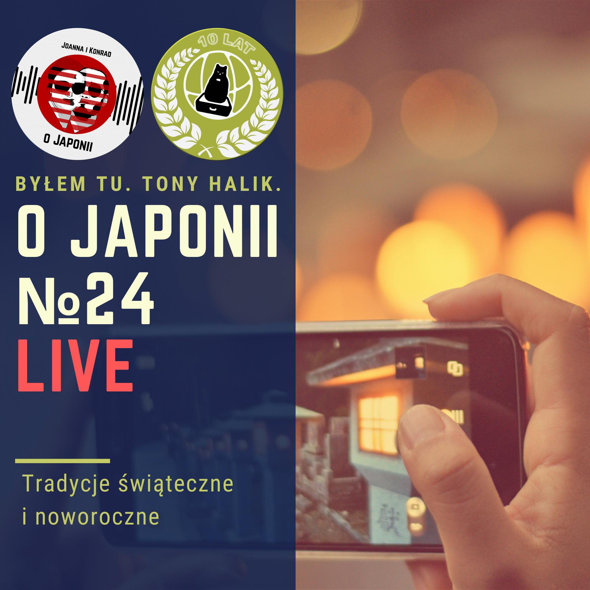 Podcast oJaponii №24 (Świąteczny - tradycje gwiazdkowe inoworoczne)