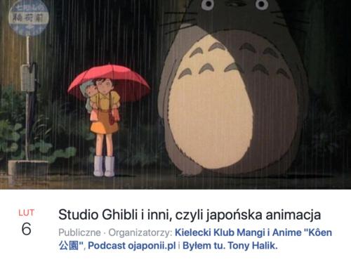 Studio Ghibli iinni, czyli japońska animacja (zaproszenie naspotkanie LIVE)