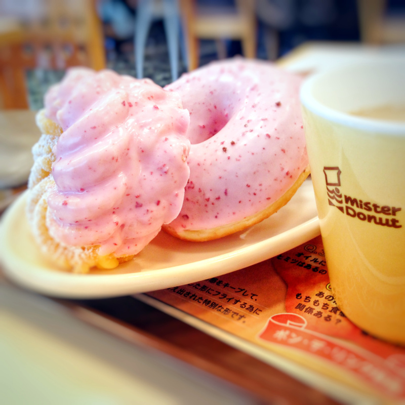 Sakurowe słodycze: sakura donuts wMister Donut
