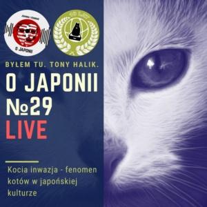 Podcast oJaponii №29 (Kocia inwazja - fenomen kotów wjapońskiej kulturze)