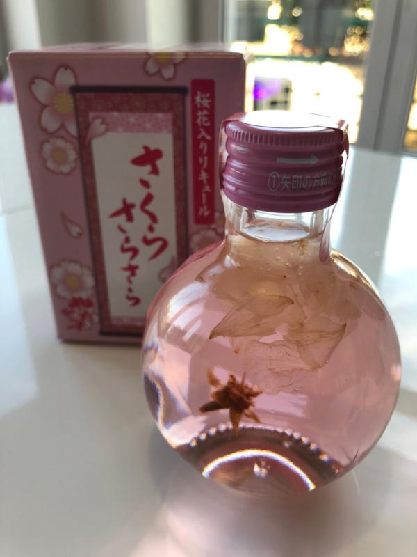 Sakura Sara Sara - sakura alcohol
