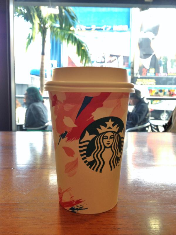 Japoński Starbucks: Sakura Latte (mleko truskawkowe)